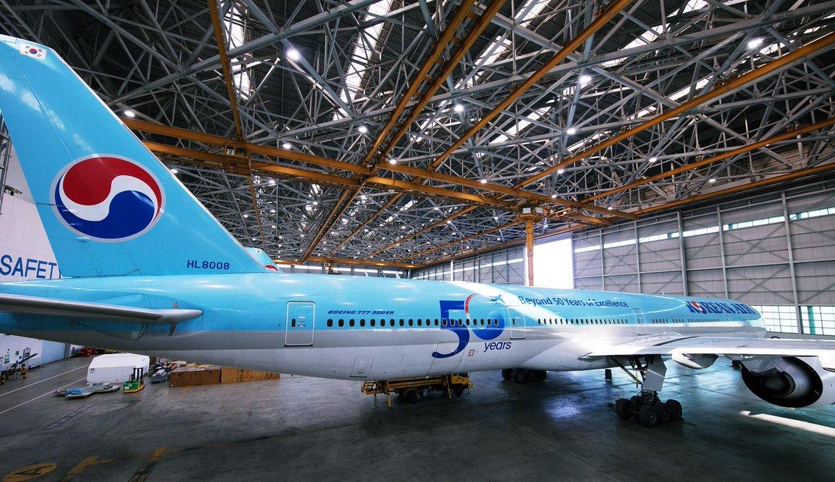 Korean Air cumple su primer medio siglo