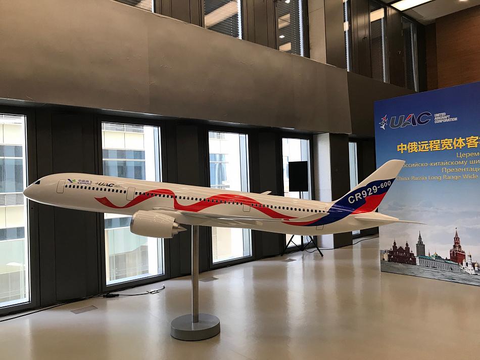 China espera vender 1.000 aviones CR929 en los próximos 15 años