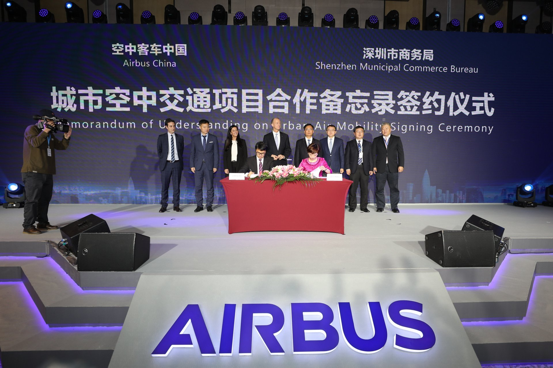 "Shenzen, el ""Silicon Valley"" chino de Airbus"