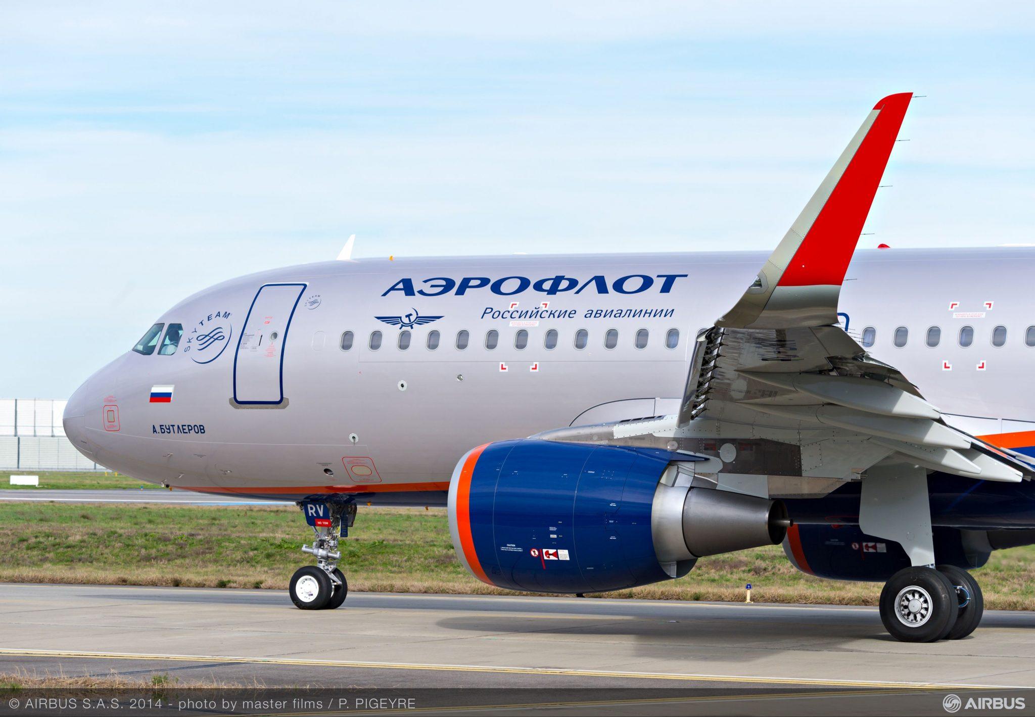 Director de Aeroflot confirmó vuelos en junio hacia Varadero
