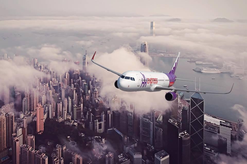 La aerolínea HK Express suspende todos sus vuelos hasta el 30 de abril