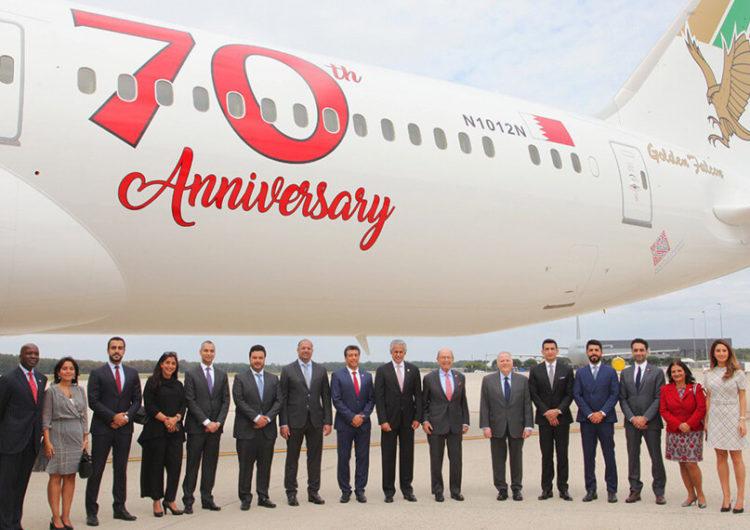 Gulf Air recibe su séptimo 787-9 Dreamliner con una librea que conmemora su 70 aniversario