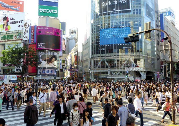 Tokio, el destino de 2020
