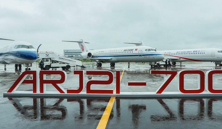 Siete aerolíneas ponen en operación comercial avión regional ARJ21 de China