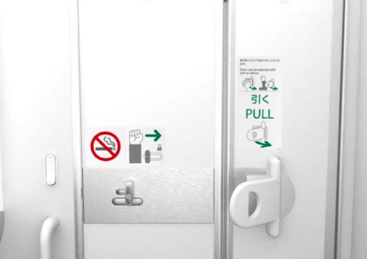 """Aerolínea ANA instala puertas """"manos libres"""" en los baños de sus aviones"""
