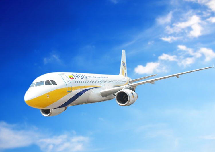 Dos aerolíneas con sede en Myanmar se asocian a Hitit