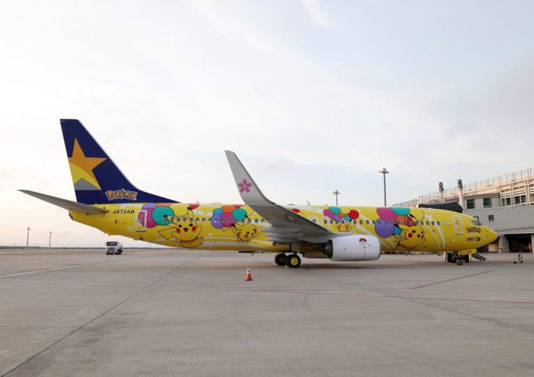"""Aerolínea lanzó avión inspirado en Pikachu para celebrar aniversario 25 de """"Pokémon"""""""